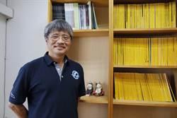異軍突起   劉正彥教授「地震前兆研究」受國際矚目