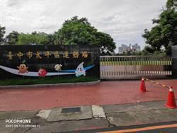 2020跨年到太平 盧秀燕宣布將辦跨年晚會