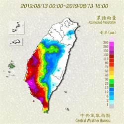 南部明雨勢稍緩 氣象局:周四、五恐又一波大豪雨