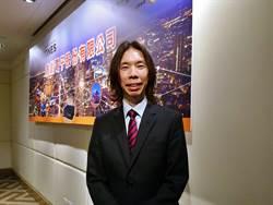 《興櫃股》鑫創電子16日轉上櫃,公開承銷中籤率0.27%
