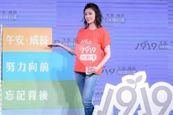 賈靜雯送梧桐妹回上海讀書!咘咘、波妞機場崩潰爆哭