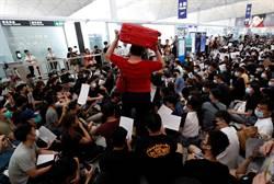 香港機場再度堵塞 航管局宣布暫停報到登機服務