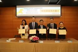 中科攜手四大會計師事務所 提供新創團隊財務諮詢