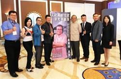 成大教授蕭瓊瑞:台中將成為台灣的文化重鎮