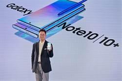 三星Galaxy Note10系列在台上市 大中華CEO:5G已經準備好了