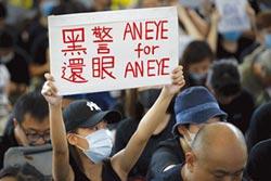 反送中示威 香港機場癱瘓