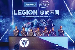 Lenovo LEGION新品齊發 挑戰玩家的感官極限