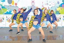 竹縣青少年戲劇節 舞動異想世界