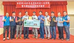 竹縣6傑 挑戰全國稻米達人賽