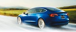 電動車市動能強勁 Tesla Model 3在台開賣