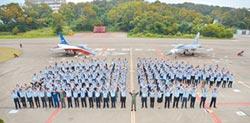 小英孵勇鷹 國造高教機9月26日亮相