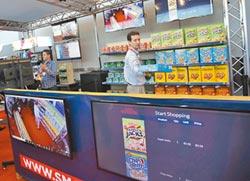 新一輪對陸徵稅 加速壓垮美零售業