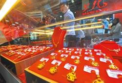 人幣貶 首選黃金、日圓、利率債