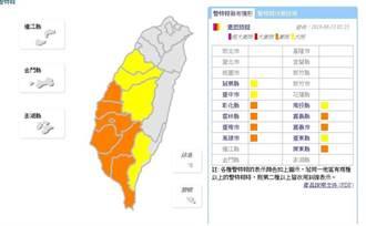 中南部豪雨不斷 彭啟明:柯羅莎強化西南季風