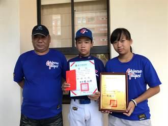 關西棒球少年葉弘仁 U12表現優異獲竹縣長表揚