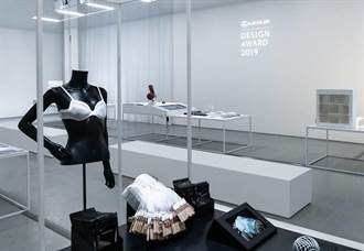 2020 LEXUS全球設計大賞 徵件起跑