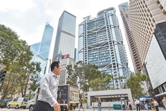 易憲容》未來數十年香港無可取代