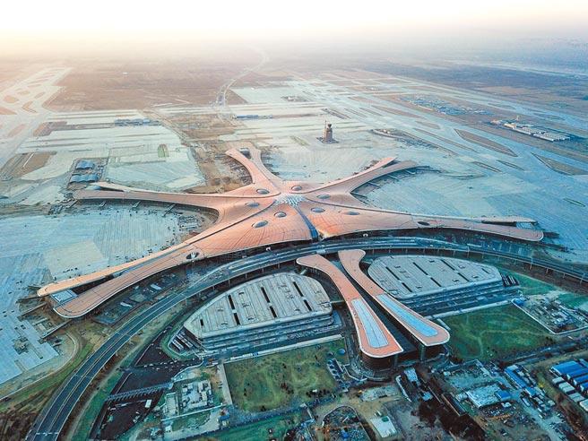 空拍北京大興國際機場。(新華社資料照片)