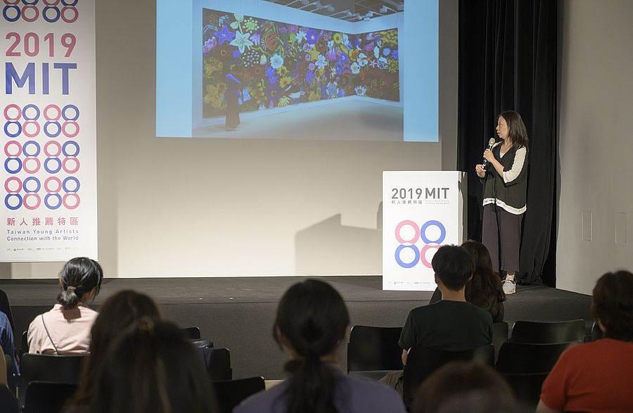 講座:朱庭逸教授分享「全球藝博會浪潮與藝術生產」。(圖取自文化部官網)
