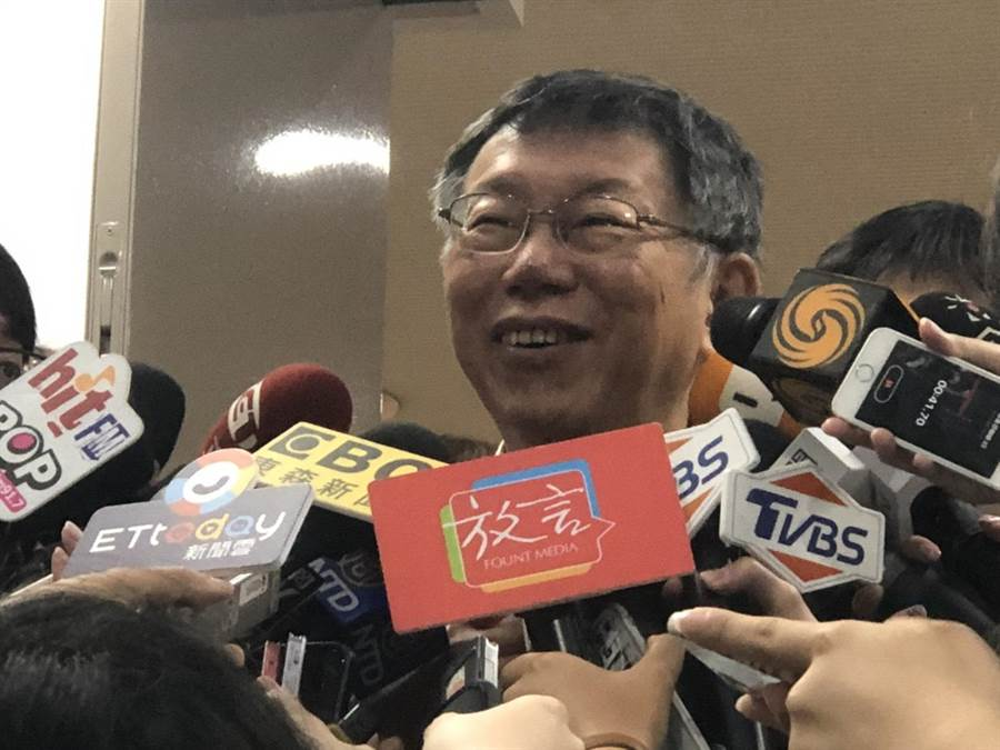 台北市長柯文哲。(吳堂靖攝)
