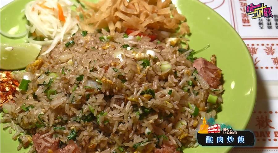 「酸肉炒飯」結合泰國傳統小吃酸肉與經典醬油