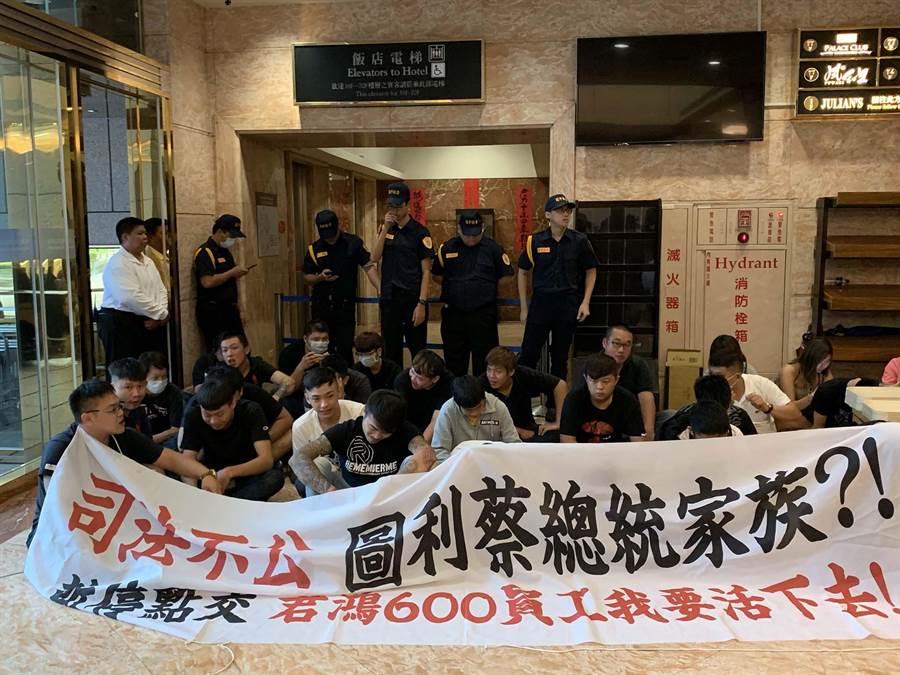君鴻酒店有一派員工控訴司法不公,主張暫停點交。(柯宗緯攝)
