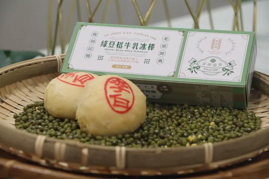 舊振南綠豆椪牛乳冰棒復古登場,40元。(實習陳博志攝)
