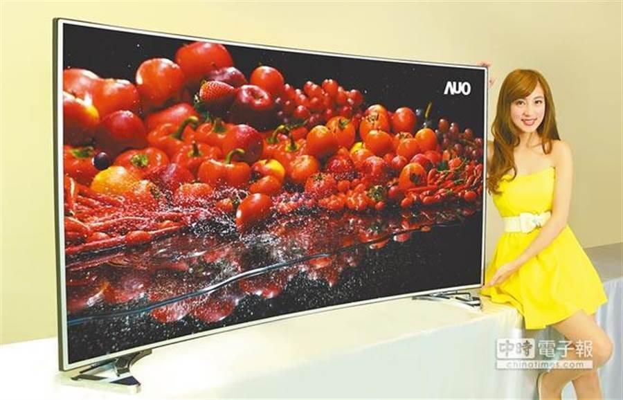友達UHD 4K曲面液晶電視面板。(資料照)