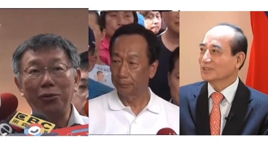 柯文哲(左)、郭台銘(中)、王金平(右)。(圖/擷取自中天新聞)