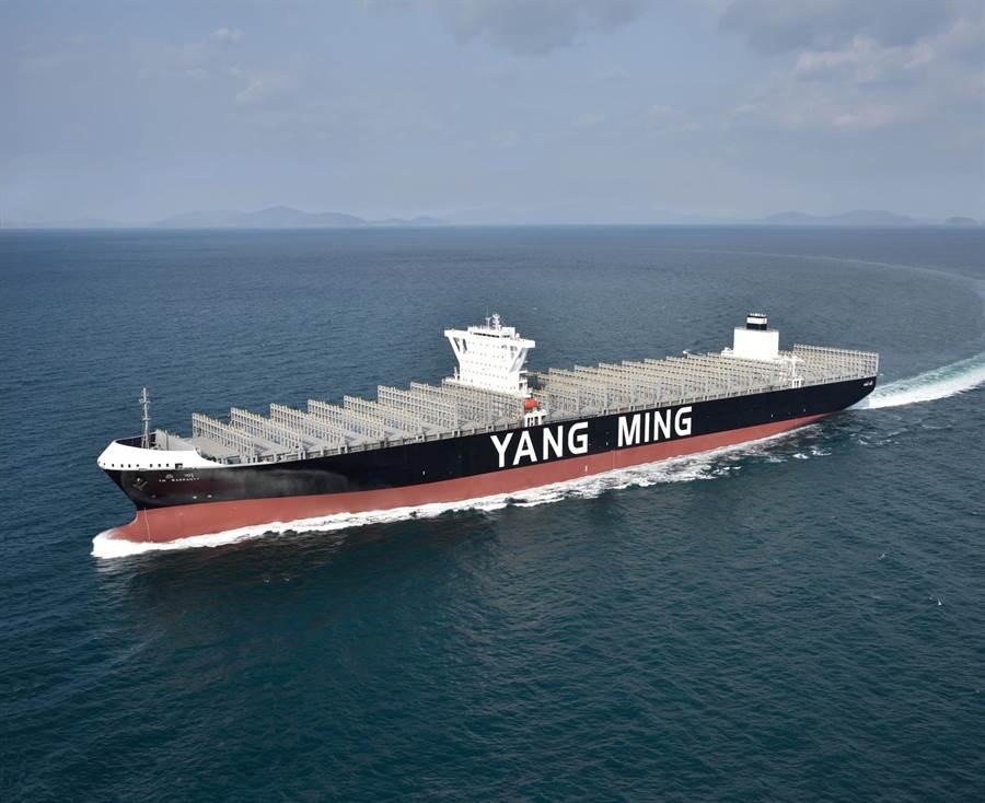 陽明船隻。(資料照)