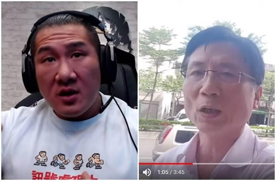 村長詹江村(右圖)開告館長陳之漢。(取自YouTube)