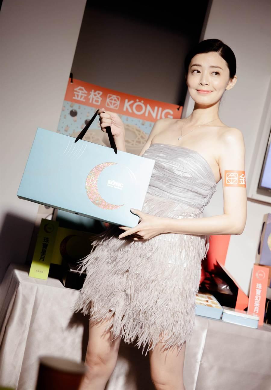 時尚名模夏如芝參加「中秋珠寶禮盒」上市記者會(圖/金格KÖNIG)