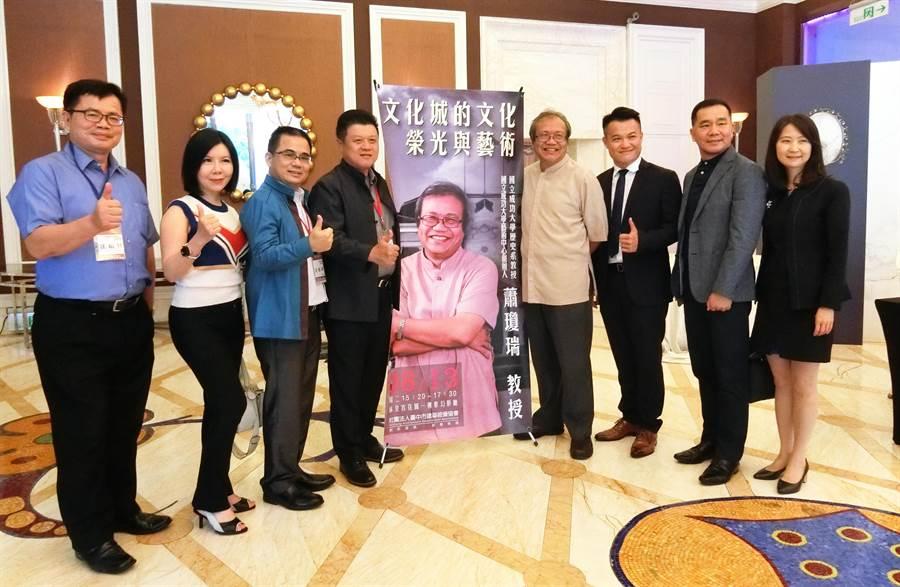 台灣美術史研究者蕭瓊瑞(左五)13日受台中市建築經營協會大師講座之邀,以「文化城的文化榮光與藝術」為題開講。(盧金足攝)
