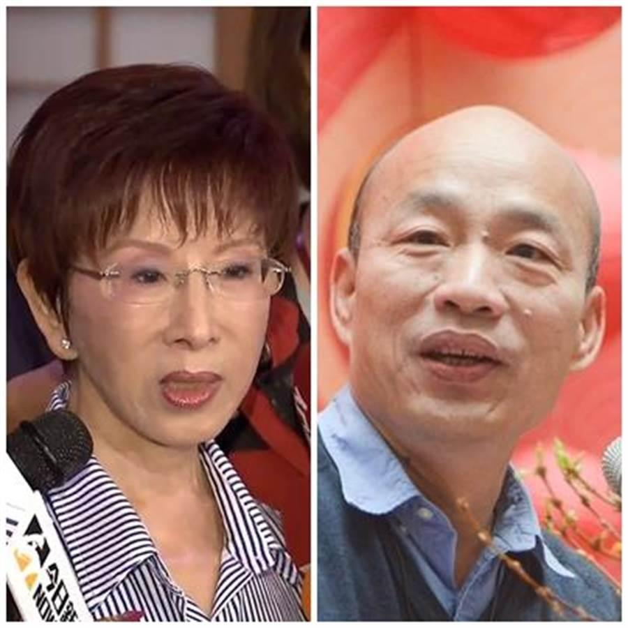 前國民黨主席洪秀柱(左)、高雄市長韓國瑜。(右)。(圖/資料照片合成)