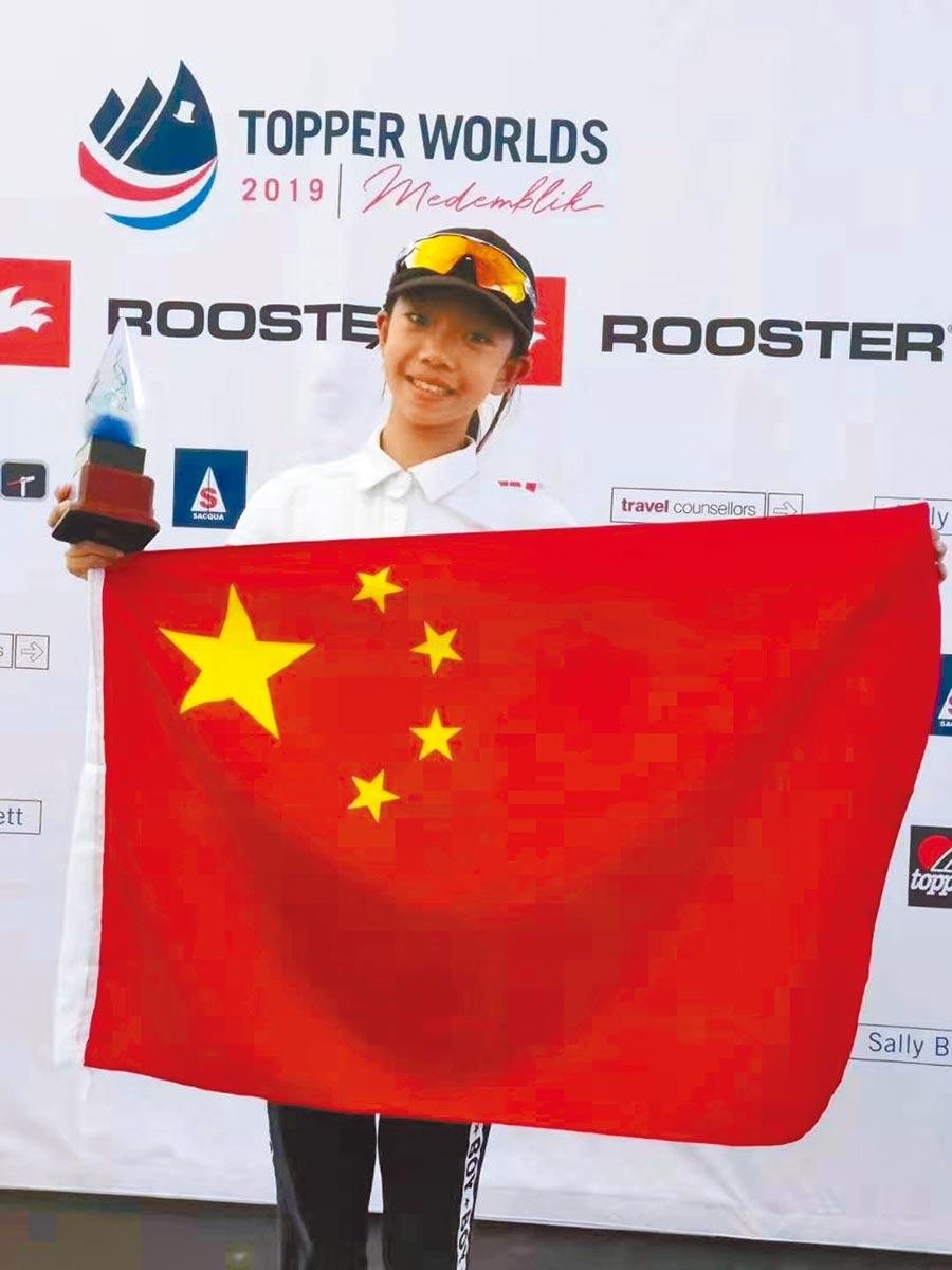 采亦宸獲得世界冠軍,開心展示大陸國旗。