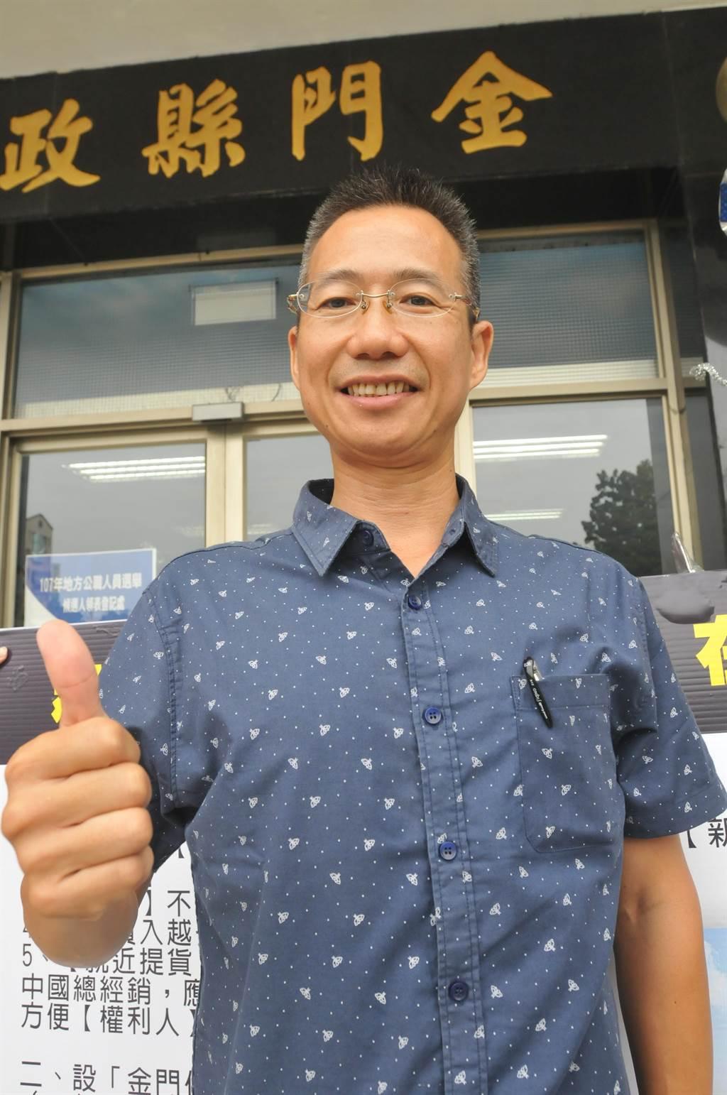 曾參選2013年金門縣長、2016年立委、2018年縣長和補選立委的洪志恒,已在七月間宣布再戰立委。(李金生攝)