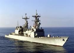 陸拒絕美軍艦訪港 未解釋原因