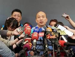 女騎士淹死  韓國瑜:尊重家屬提國賠