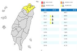 中南部8縣市大雨特報 吳德榮:劇烈天氣恐到下週
