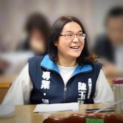 藍營保住金門立委  陳玉珍回國民黨是變數
