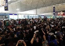 香港中華總商會:示威行為 超過和平表達訴求底線