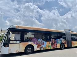 迪士尼來台中!全國首輛迪士尼彩繪雙節公車上路