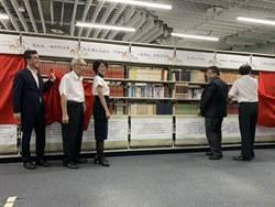 國立台灣圖書館 首聘王瓊玲任駐館作家