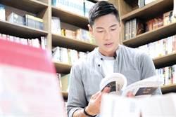 奧運田徑國手陳傑成立閱讀獎學金