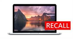 電池有起火疑慮 特定MacBook Pro遭到限飛