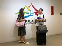 暑假旅遊訂房爭議多 中市府:消費者詳閱條款再下訂
