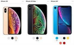 回归正轨 传今年三款新iPhone有望同时上市