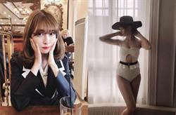 日本第一美胸穿性感泳裝怨被曬傷 網友卻只注意這點