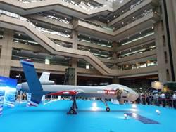 新版大型無人機「騰雲號」今在國防工業展亮相