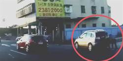 女人自己來  汽車拋錨女警女車主合力推車